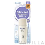 Biore UV Perfect Face Milk SPF50+ PA+++