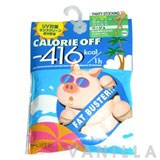 Fat Buster (Calorie Off) Panty -416 kcal/1hr UV Protect Low Rise