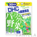 DHC Mixed Vegetable