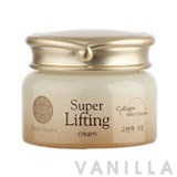 Etude House Secret Garden Super Lifting Cream
