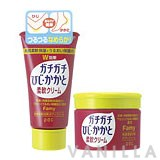 Famy Elbow & Heel Cream
