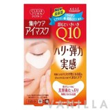 Clear Turn Eye Zone Mask Coenzyme Q10