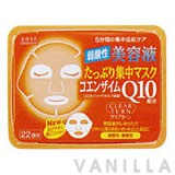 Clear Turn White Q10 Essence Mask