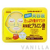 Clear Turn White Hyaluronic Acid Essence Mask