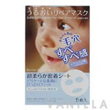 Barrier Repair Mask Hyaluronic Acid