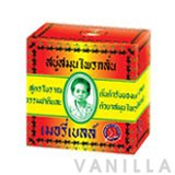 Madame Heng Soap Bar