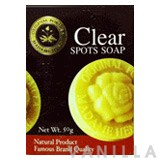 Madame Heng Clear Spots Soap