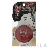 Marypere II Gion Maiko Face Powder