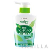Naive Hand Soap Green Tea