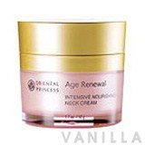 Oriental Princess Age Renewal Intensive Nourishing Neck Cream