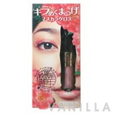 Privacy Eyelash Gloss
