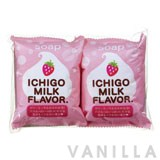 Petit Berry Ichigo Milk Flavor Soap