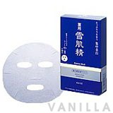 Kose Sekkisei Essence Mask