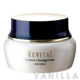 Shiseido Revital Treatment Cleansing Cream
