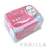 Utena Puresa Daily Care Mask Hyaluronic Acid
