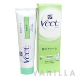 Veet Hair Removing Cream Aloe Vera (Normal Skin)