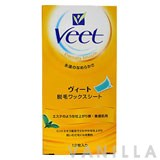 Veet Hair Removing Sheet