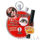 Wink Up Maxigrade Mascara